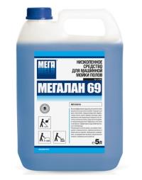 """Мегалан 69"""" 5л Низкопенное средство для машинной мойки полов"""