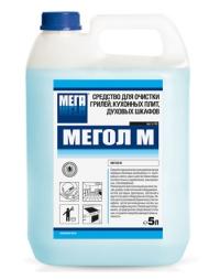 """Мегол М"""" 5л.Щелочное средство для очистки грилей, кухонных плит, духовых шкафов"""