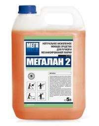 """""""Мегалан 2"""" 5л. Нейтральное низкопенное моющее средство для ручной и механизированной уборки."""